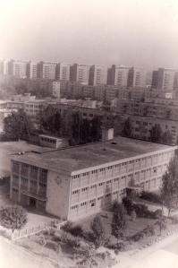 scoala 1964